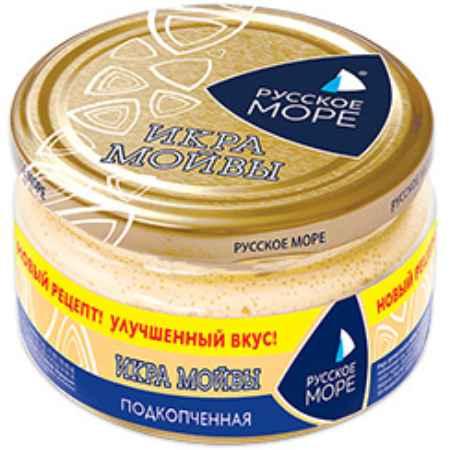 Купить Русское море Икра мойвы Русское море подкопченная 165г