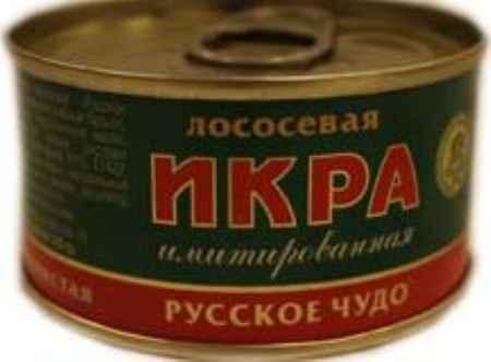 Купить Икра Русское Чудо Лососевая имитированная