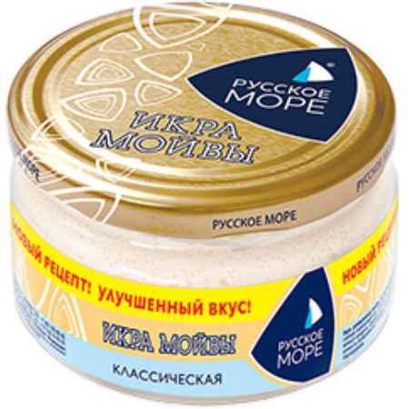 Купить Русское море Икра мойвы Русское море Деликатесная классическая 165г