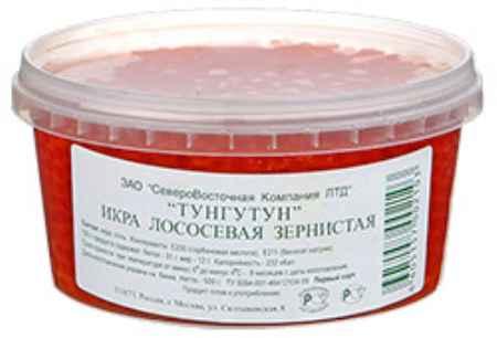 Купить Тунгутун Икра Тунгутун лососевая зернистая красная 500г
