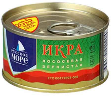 Купить Русское море Икра Русское море лососевая зернистая 140г ж/б